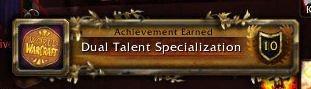 Achievement - Dual Talent Specialization - Level 30