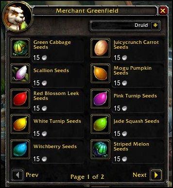 Merchant Greenfield Seeds under 90