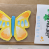 Wooden Butterfly Magnet 008 - Yellow - Martha Bechtel - Front Bag