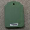 Blue Jay Ornament 001 - Blue on Green - Martha Bechtel - Back tan
